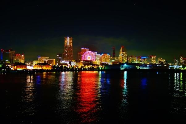 Yokohama Limanı